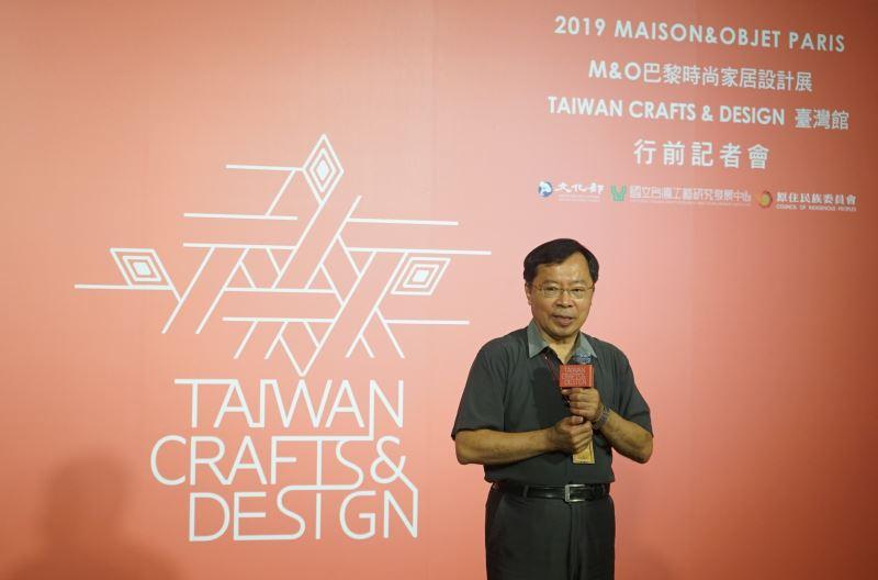 國立臺灣工藝研究發展中心許耿修主任致詞.
