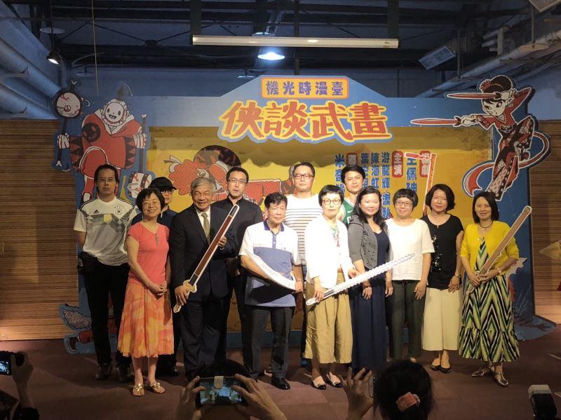 文化部丁曉菁次長(前排右5)、策展人王佩迪博士(前排右4)等貴賓合影