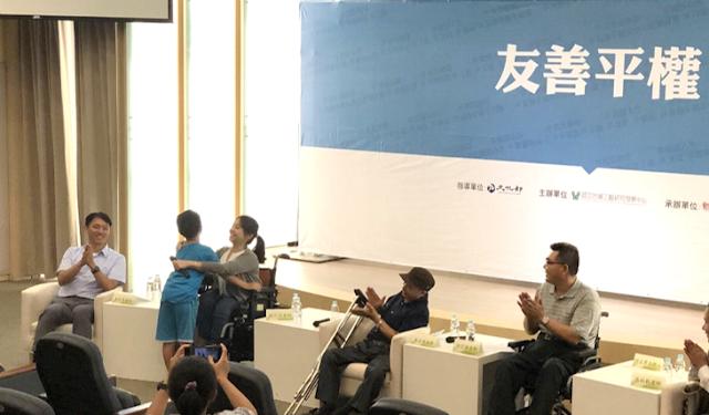 林欣蓓老師與現場聽眾互動
