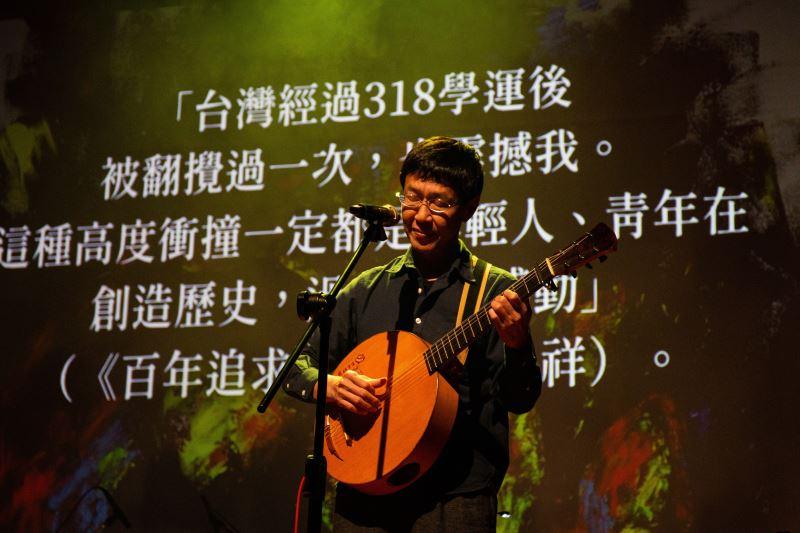 林生祥演唱《百年追求》、《種樹》