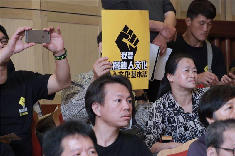 現場民眾表達對於國家語言發展法草案的建議