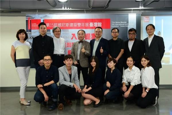 The Transdisciplinary Design Innovation Shop (TDIS) of the National Chiao Tung University, led by Professor C. David Tseng (曾成德).