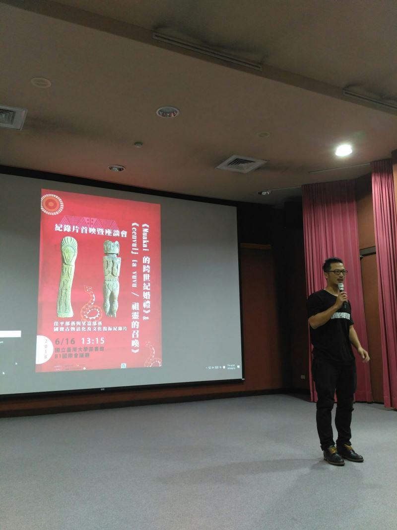 Director Hu Ren-yuan.