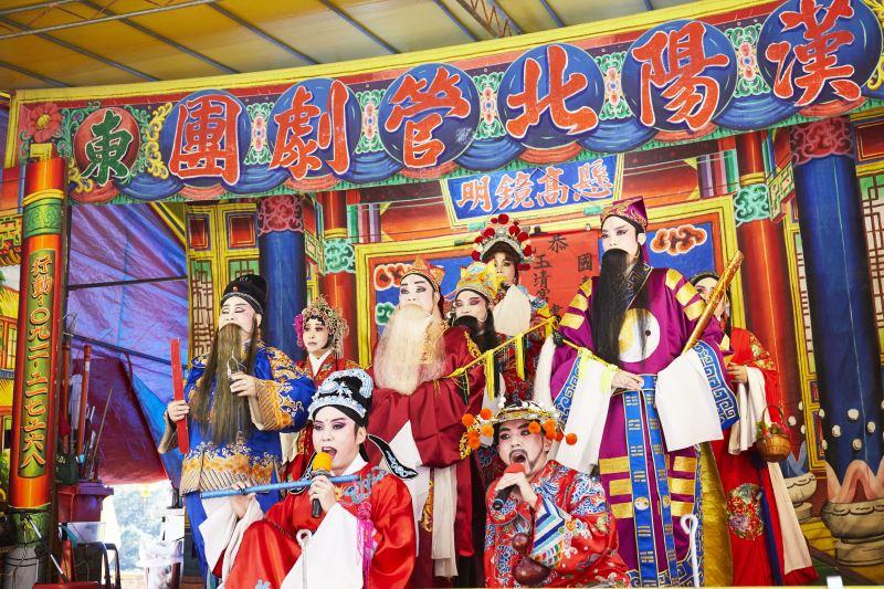 「漢陽北管劇團」於九龍山玉清宮40週年廟慶演出,酬神及為民祈福的同時,由資深藝師、團員及中、青代北管藝生團員們共同演出,兼具技藝傳承的意涵。