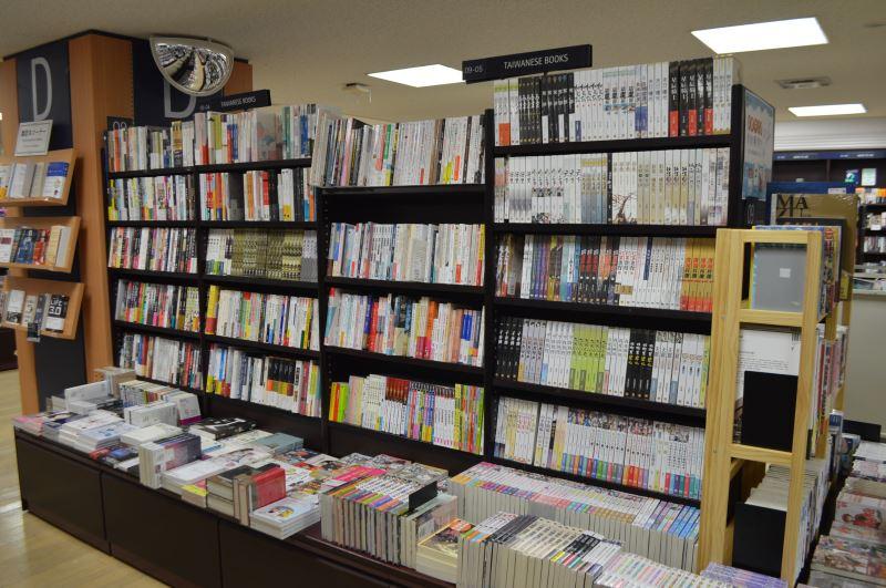 因應日本臺灣閱讀熱潮,紀伊國屋書店開設「Taiwanese Books」中文書籍專區
