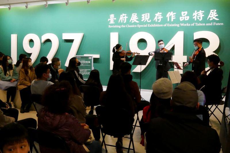 國美館今舉辦「經典再現」週日午後音樂會,由NTSO台灣青年交響樂團的_弦樂四重奏喚醒台灣繪畫之美5