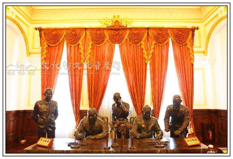 Maison d'hôte de Taipei 05