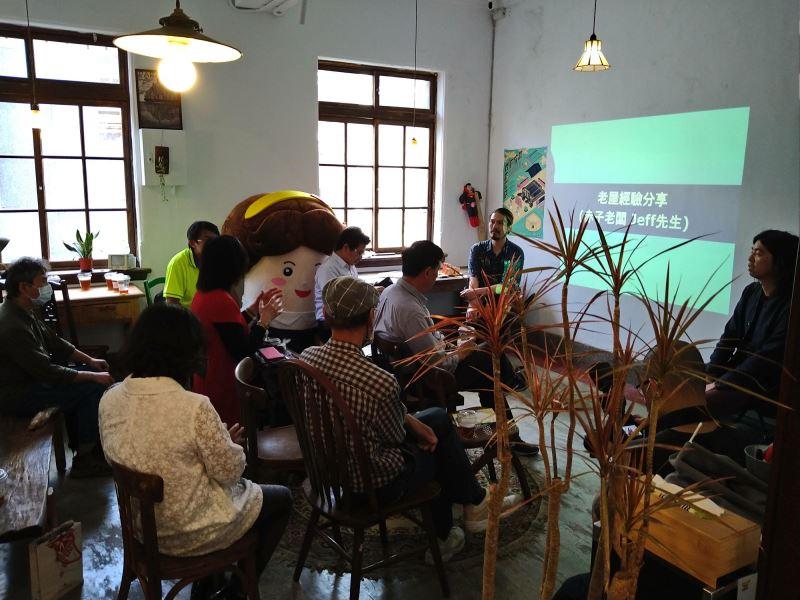 赤子咖啡的老闆分享如何活化老屋開店的經驗