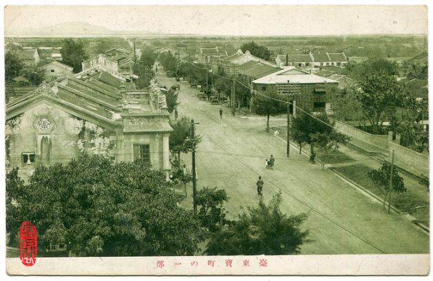 Courtesy of Yeh Po-chiang (葉柏強).
