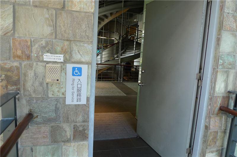 入口服務鈴照片