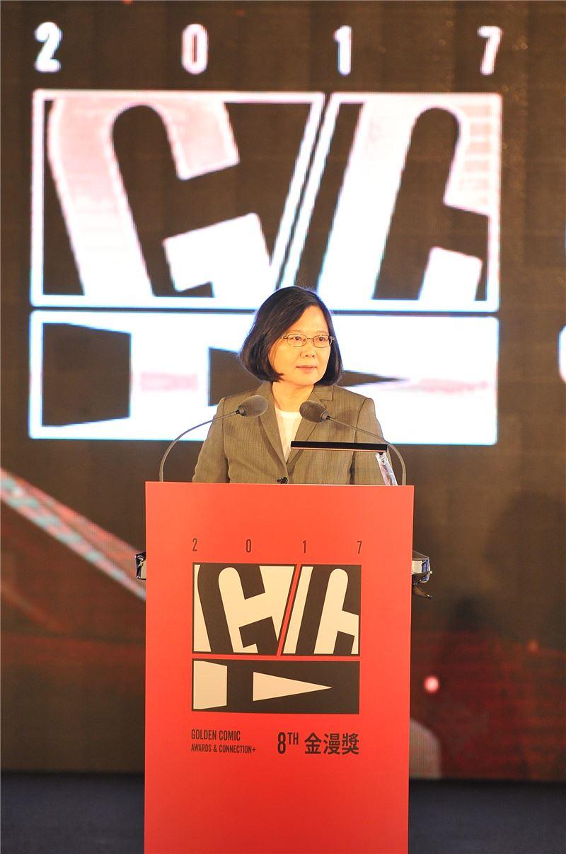 蔡總統認為應讓臺灣漫畫得到更多關注及支持,產生產值。