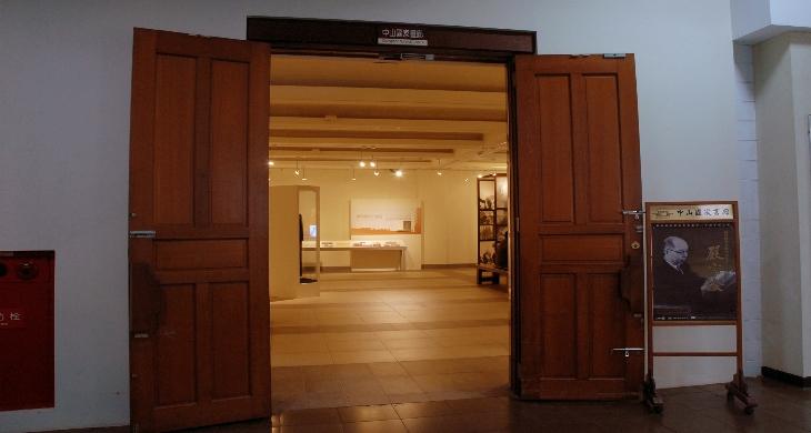 二樓中山國家畫廊照片