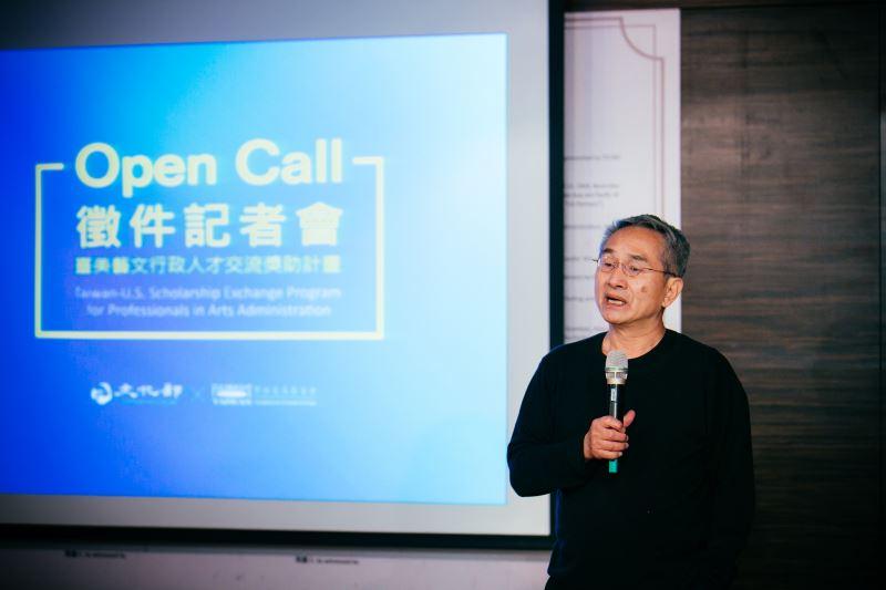 Cloud Gate Dance Theatre Artistic Director Lin Hwai-min.