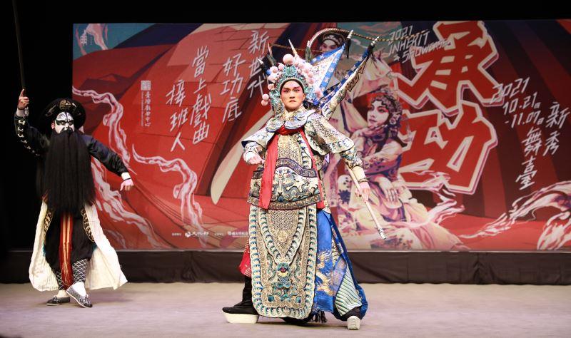 2021承功新秀舞臺演出照-國光劇團《周瑜歸天》-黃鈞威(右)、歐陽霆(左) (1)