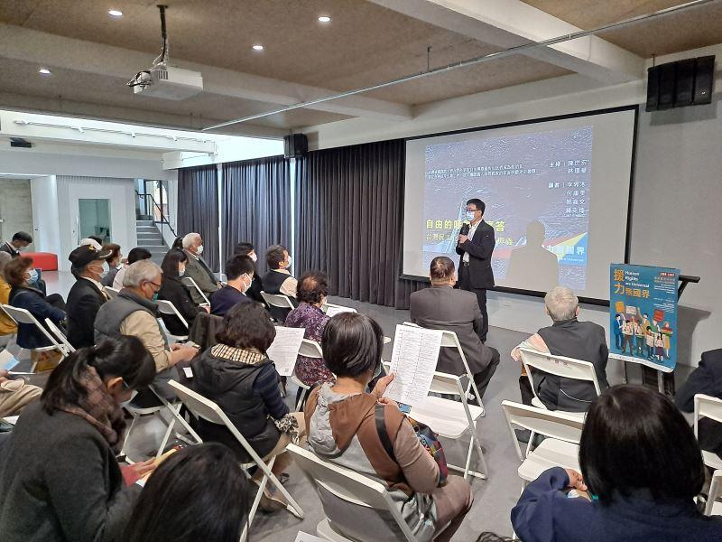 1100130-海外救援展第一場講座#白色恐怖景美紀念園區(陳俊宏館長致詞)