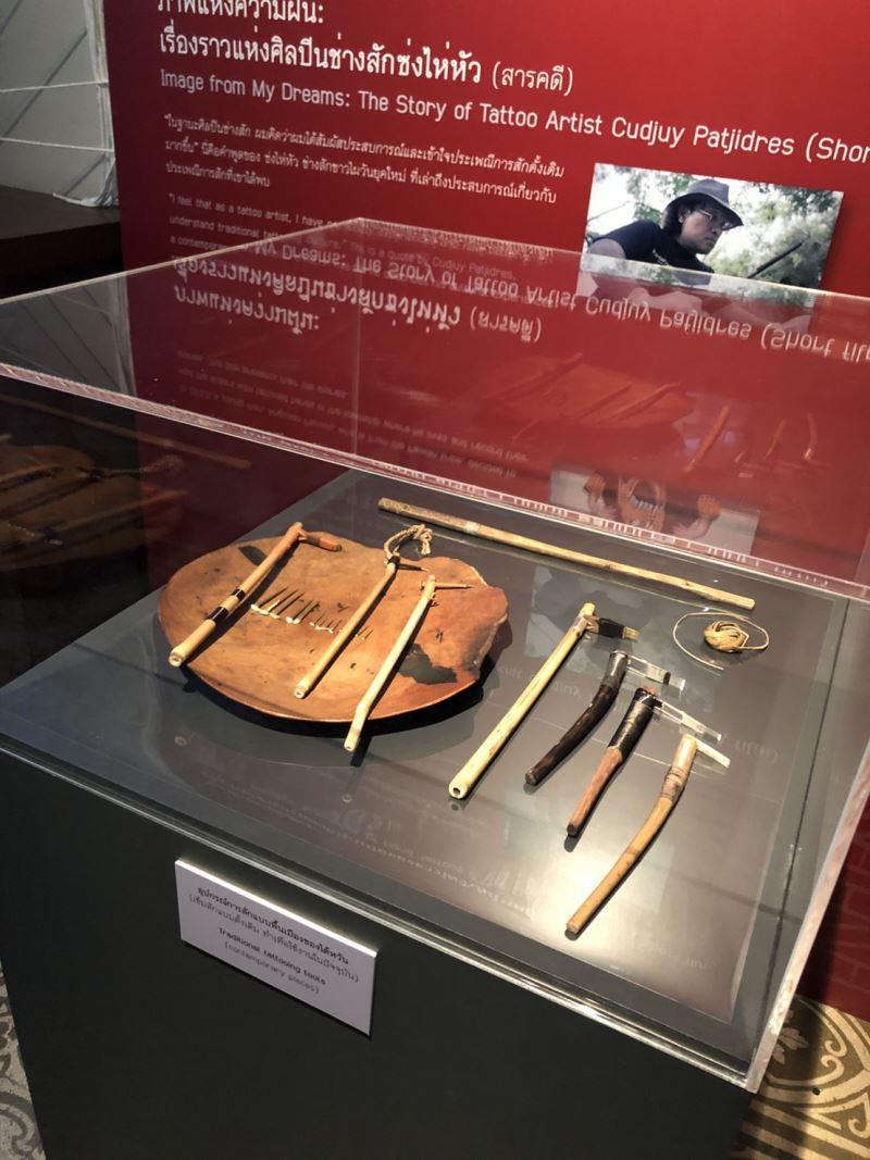 排灣族傳統刺文工具