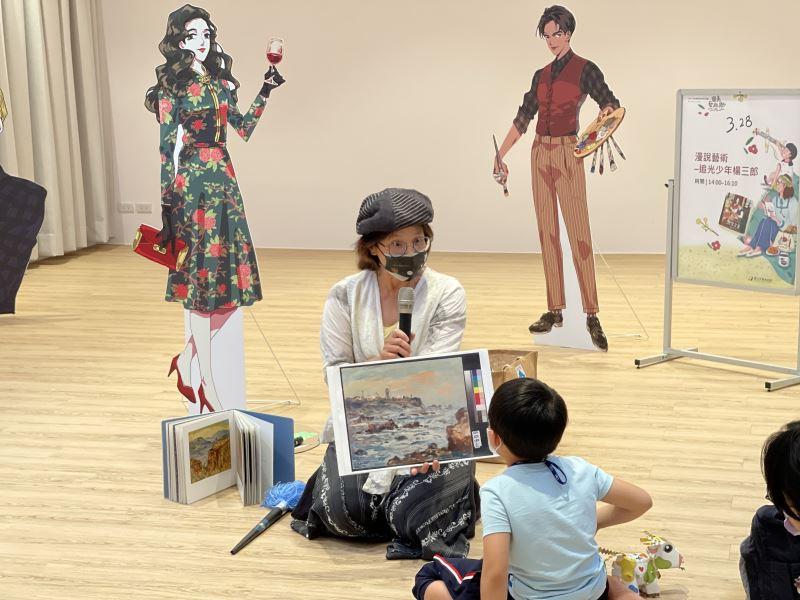 兒童美術教育領航中心新空間辦理新住民活動