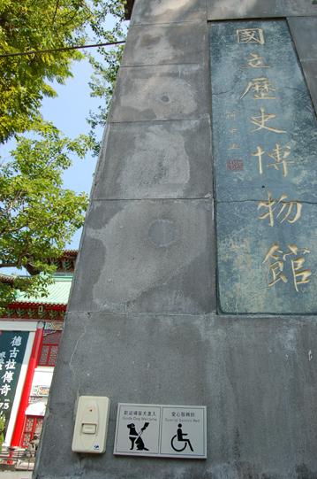 本館正門右側設有服務鈴(照片)