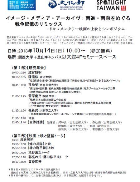 The third seminar.