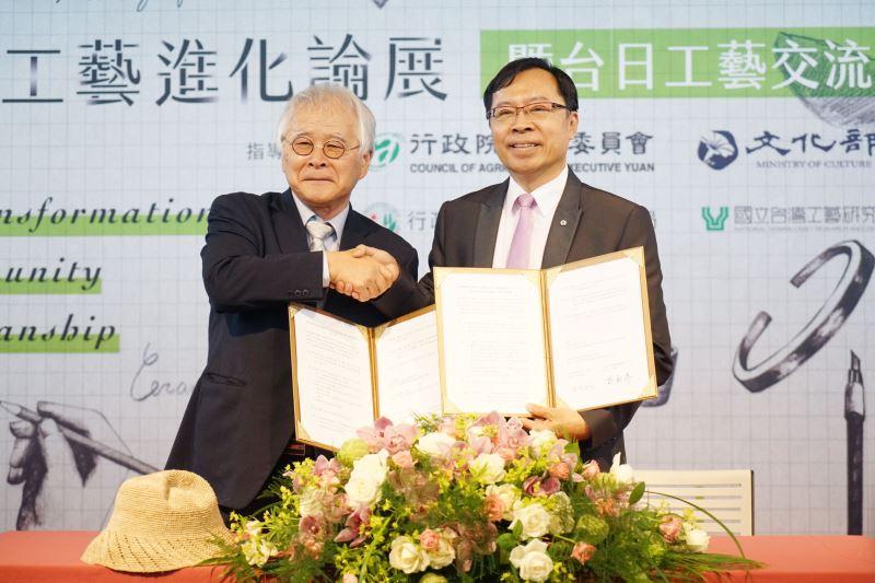 工藝中心與日本三島町簽署MOU