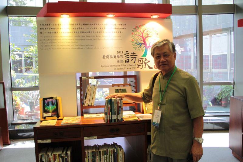 2015臺南福爾摩莎國際詩歌節書展,岩上與自己的著作合影(國立臺灣文學館提供)