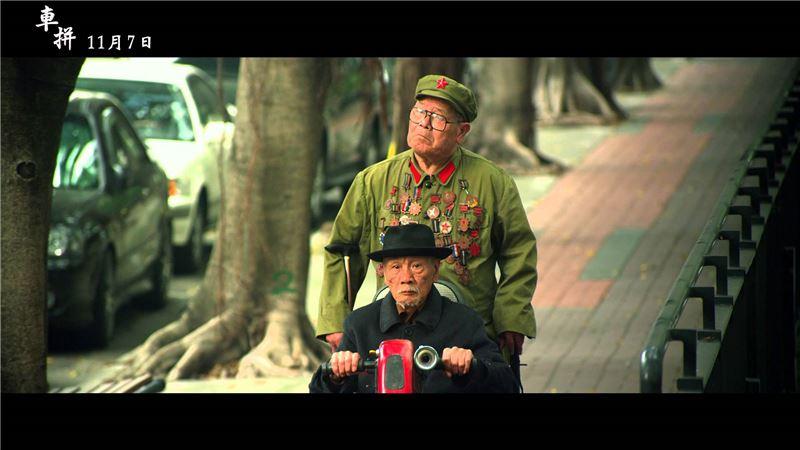 Los abuelos de estos jóvenes, que participaron en la decisiva batalla de Xubang durante la Guerra Civil China,