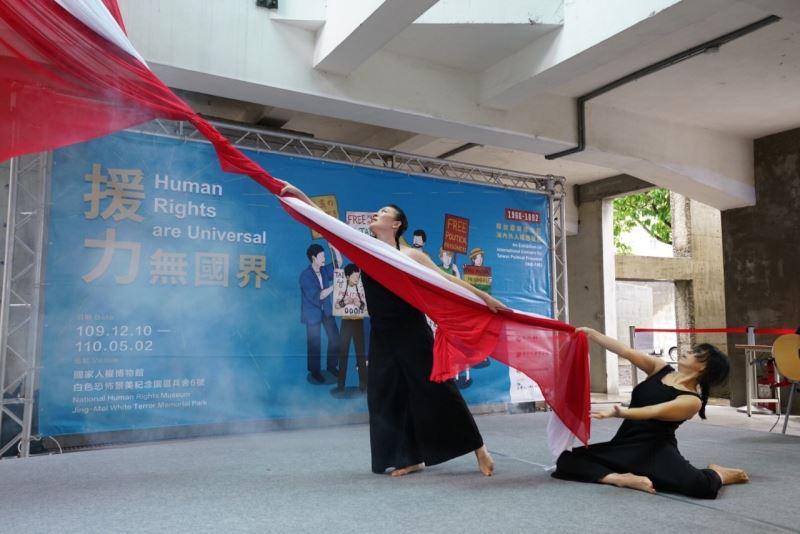 舞蹈家詹天甄、鍾莉美以舞蹈演出救援者為臺灣尋覓突破困境