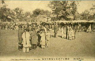 臺灣公學校女學生野外運動