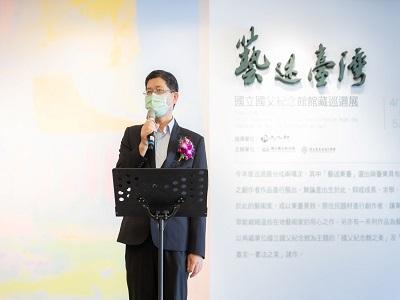 Director of National Taitung Living Art Center, Li Ji-chong, gave a speech.