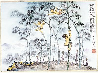 劉興欽〈翻山越嶺把竹攀〉。