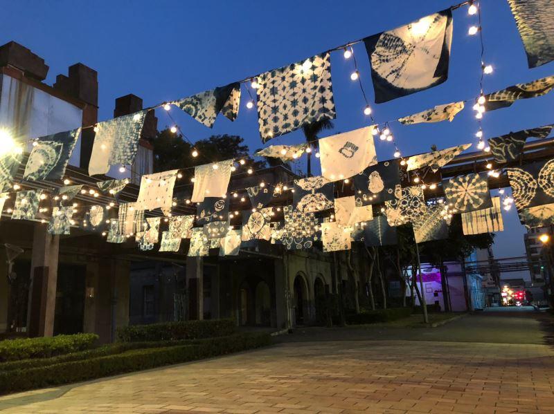 「生活.匠心獨染」─藍染戶外藝術裝置搭配夜間點燈倍感溫馨