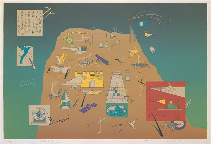 楊成愿〈古砲台測試〉1988 絹印 50×75 cm