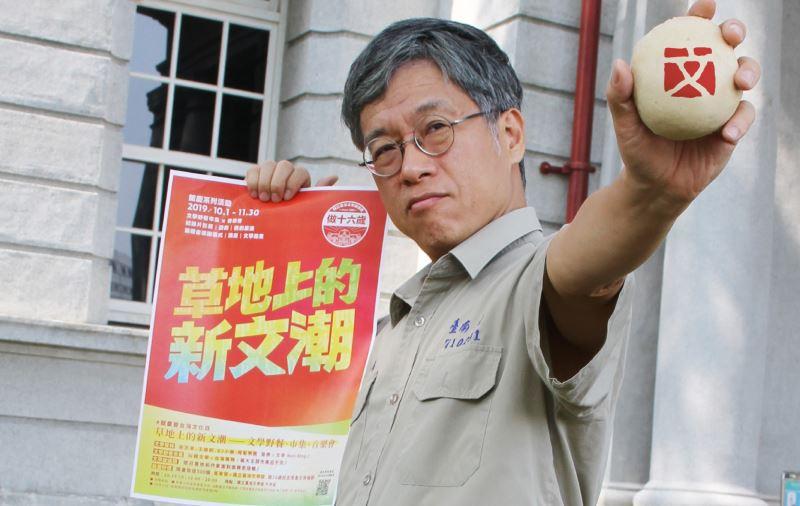 臺文館長蘇碩斌特地穿上母校南一中校服為做16歲活動宣傳