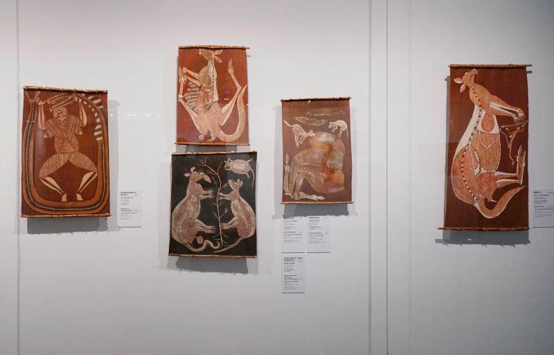 圖3臺博館《樹皮畫》特展定導活動介紹關於袋鼠、負鼠的小秘密