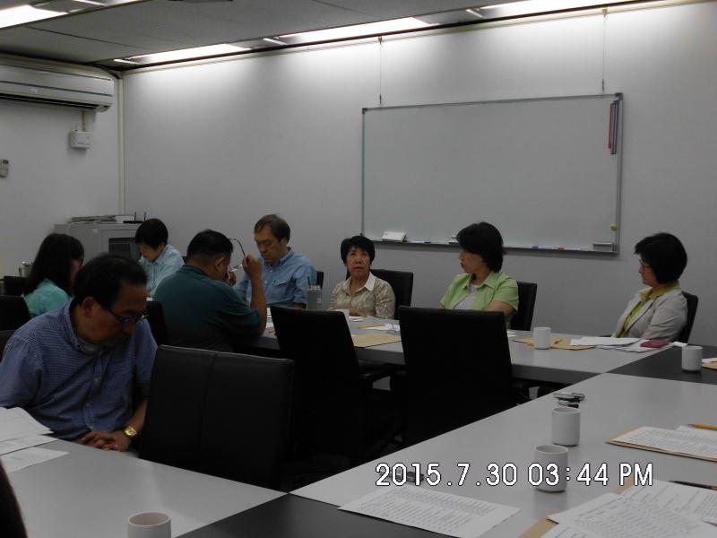 第11屆第5次董監事聯席會議實況