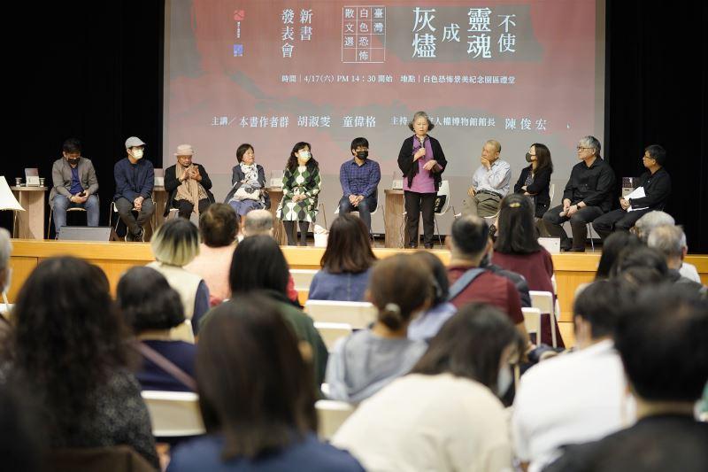 當事人陳政子於座談中分享,台下觀眾認真聆聽