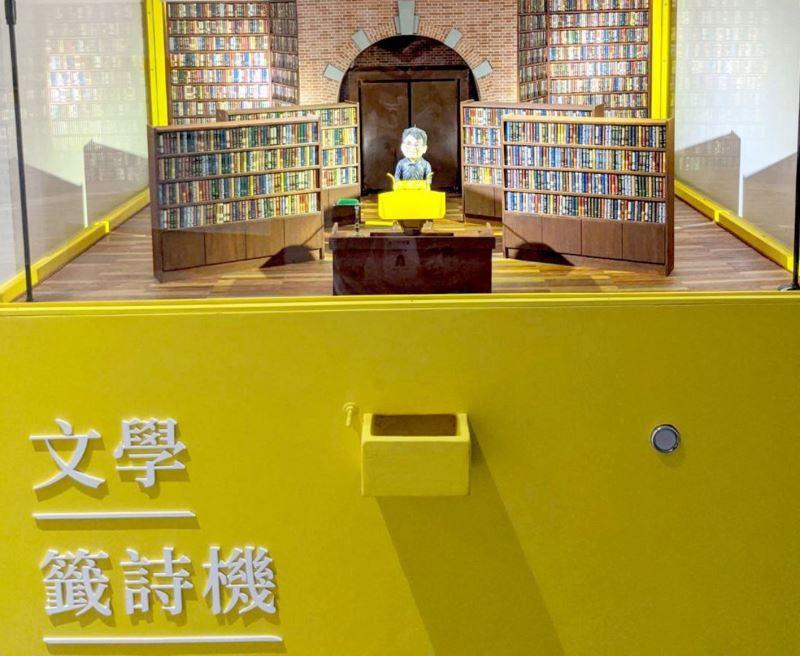 LITERATURE FORTUNE STICKS Interactive Installation