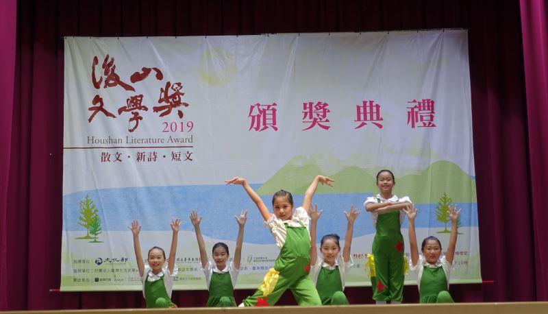 尚舞蹈學苑手拉手向前行表演祝賀後山文學獎得獎人