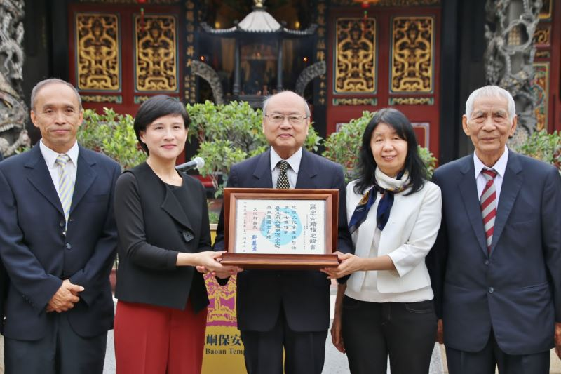 Certification for Taiwan's 100th national historic site.