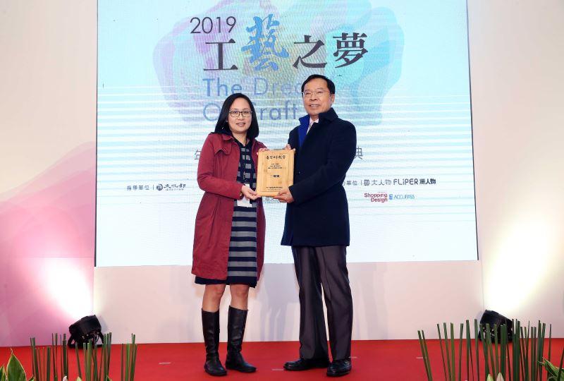 (左起)二等獎得主尤雅容、工藝中心許耿修主任