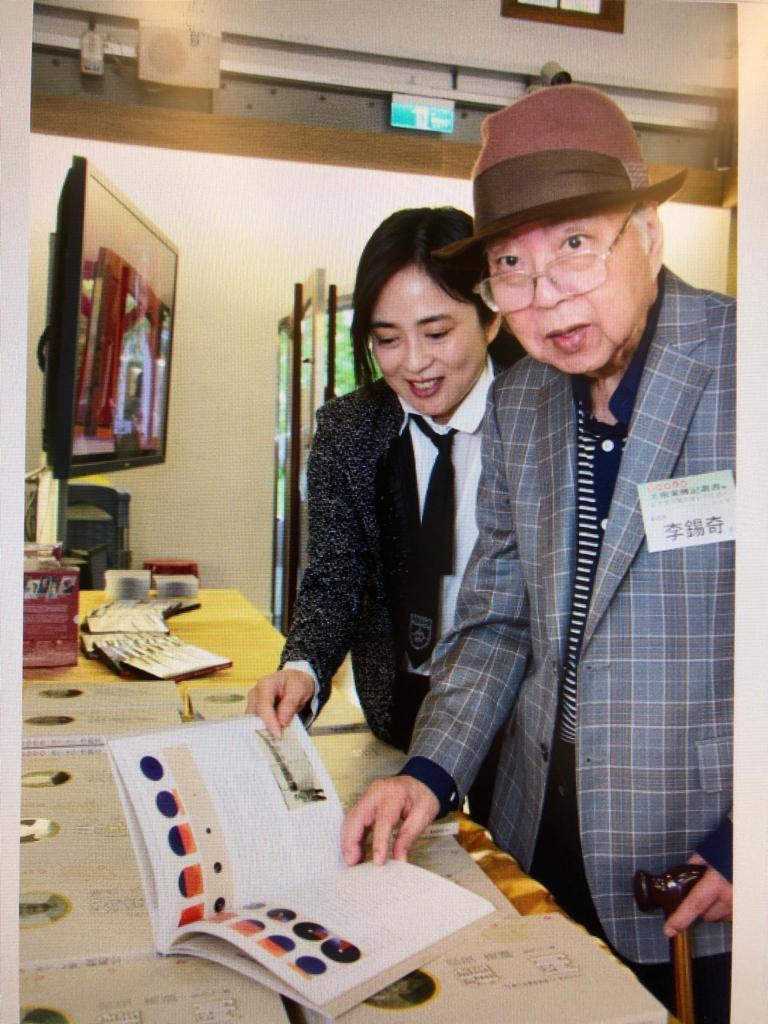 李錫奇老師106年11月出席文化部舉辦「家庭美術館─美術家傳記叢書」發表記者會4(文化部提供)