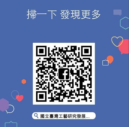 台北當代工議設計分館FB