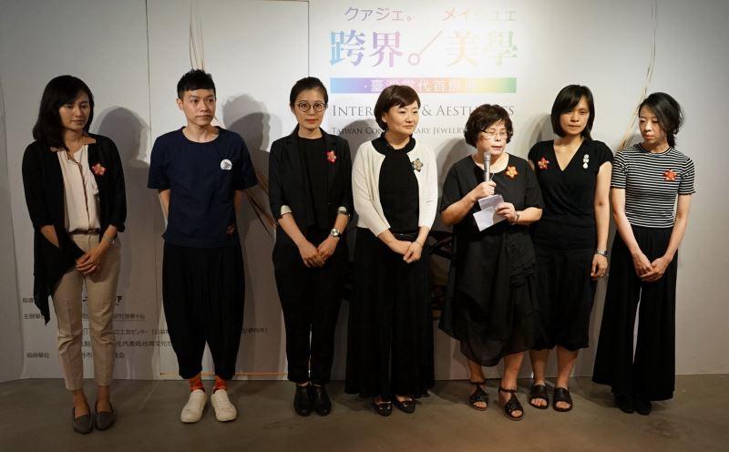 與會參展工藝家7位(左起)陳愷靜、林蒼玄、王意婷、江怡瑩、王梅珍、吳淑麟、易佑安