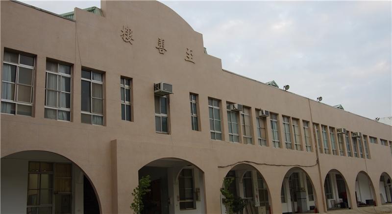 臺灣豫劇團至善樓整建完成