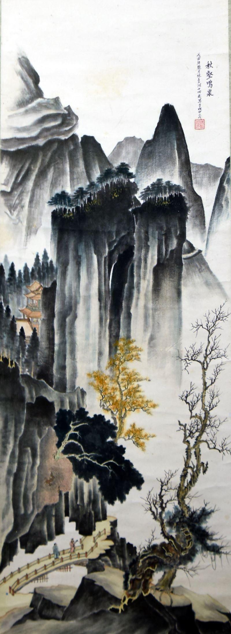 林章湖教授14歲臨摹張大千作品〈秋壑鳴泉〉圖