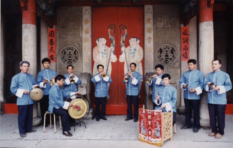 Miao-Li Chen Family Pei-Kuan Pa-Yin Group