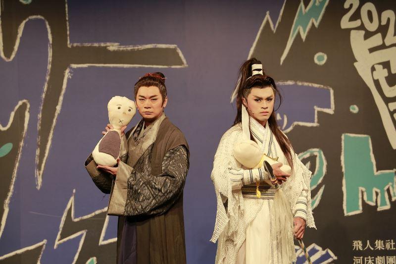 正明龍歌劇團顛覆傳統戲曲故事,重新探討「英雄」的意涵-2 (1)