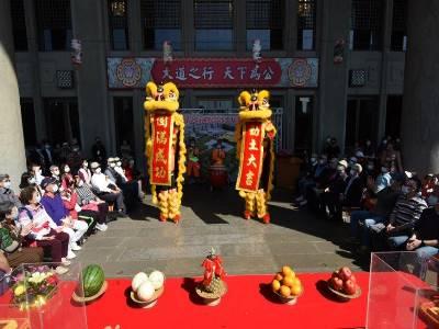 National Dr. Sun Yat-sen Memorial Hall Landscape Renovation Groundbreaking Ceremony, Lion Dance.