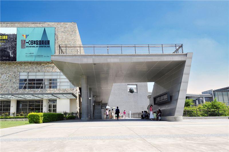 國立台灣美術館外觀照片