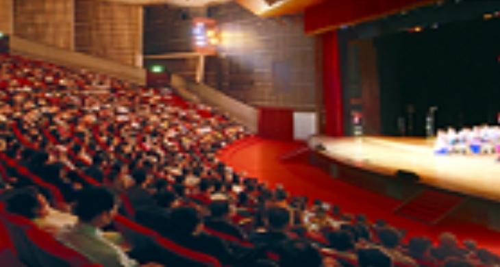 大會堂(表演廳)照片